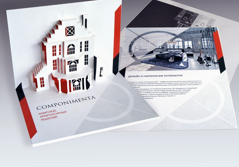 Visual Identity Pop-up Brochure