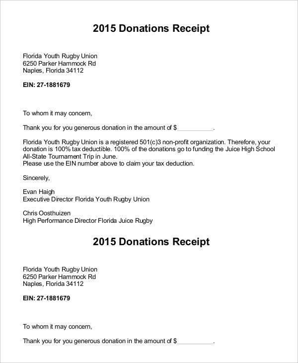 donation letters sample