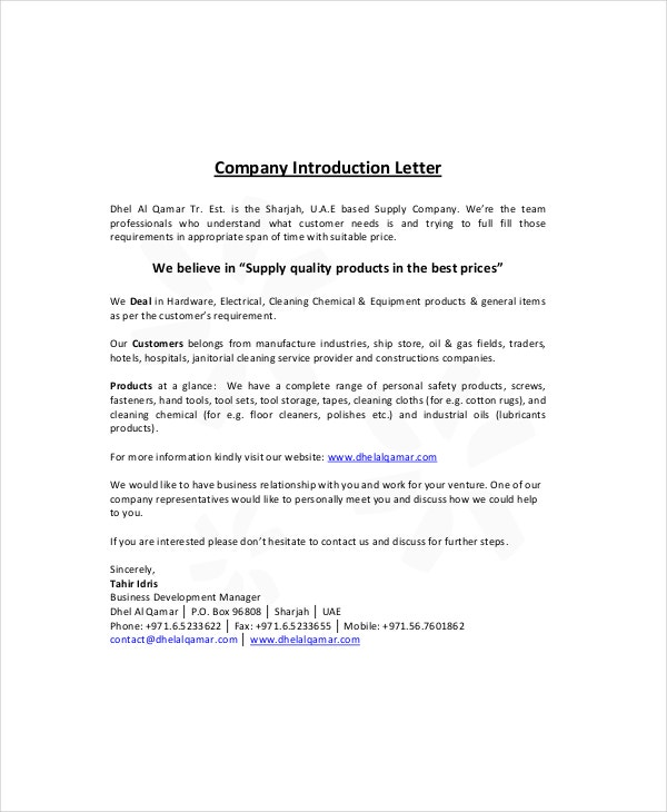 company introduction letter template