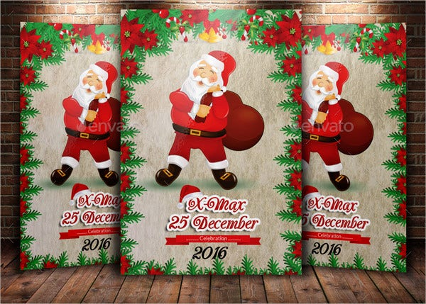 Christmas Party Invitation Bundle