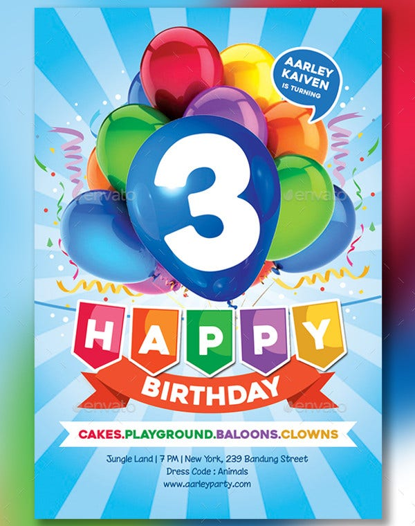 Baloon Kids Birthday Party Invitation