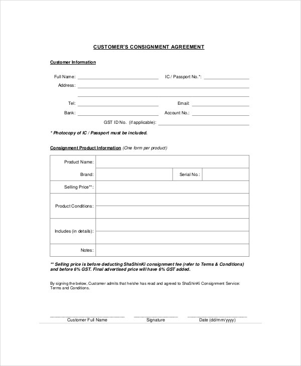 Customers Consignment Agreement