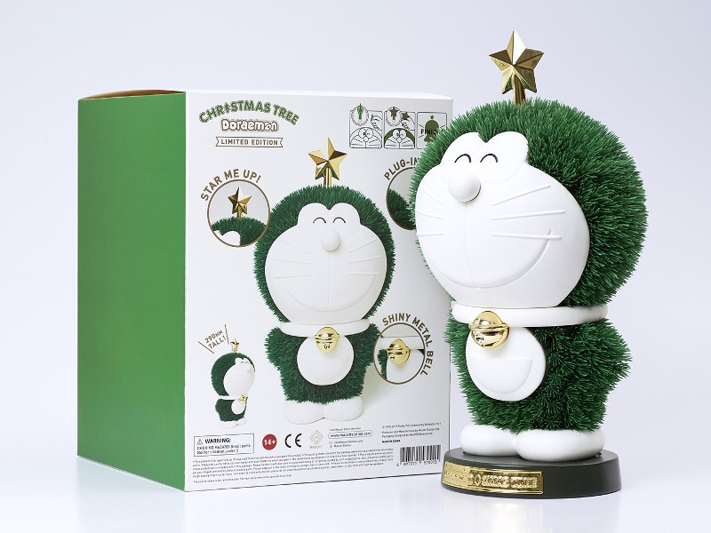 free christmas tree packaging design