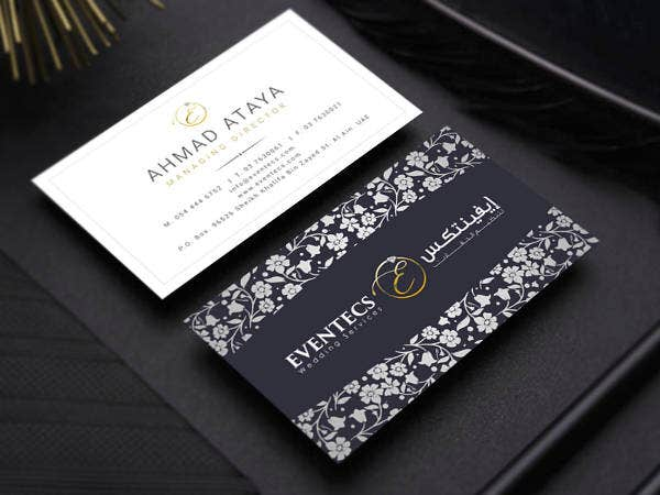 Wedding Event Business Card