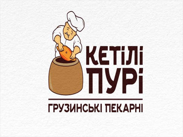 logo-for-georgian-bakery-chain