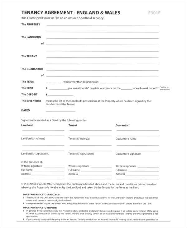 rent agreement form format
