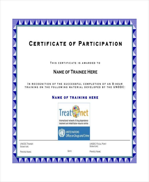 Trainee Participation Certificate Template