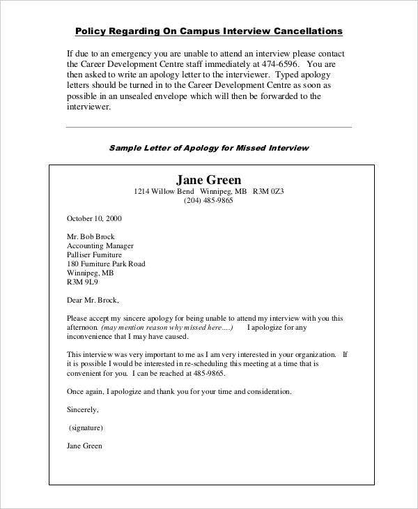 sincere apology letter