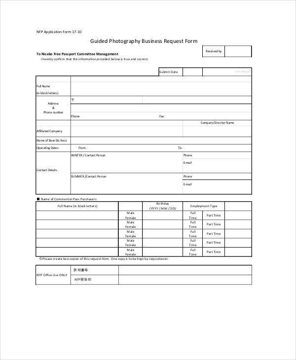 Photography Business Form Template
