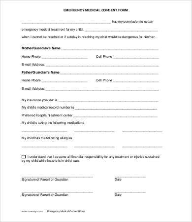 Medical Emergency Consent Form