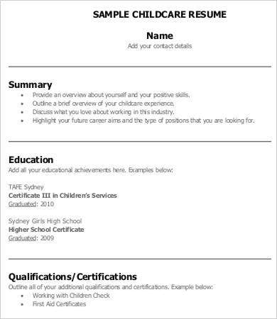 Sample Child Care Resume Template  Child Care Provider Resume