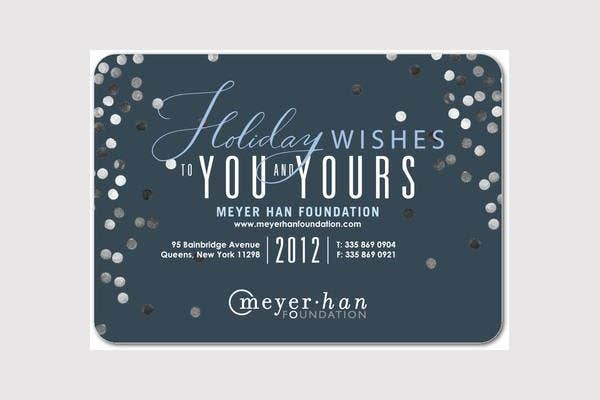 electronic-business-holiday-card