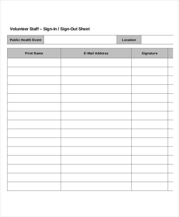 volunteer staff sign in sheet