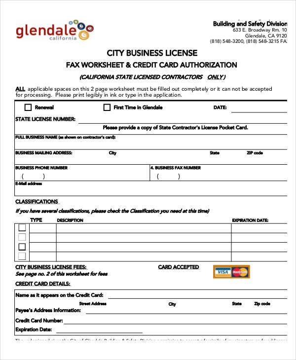 business fax template1