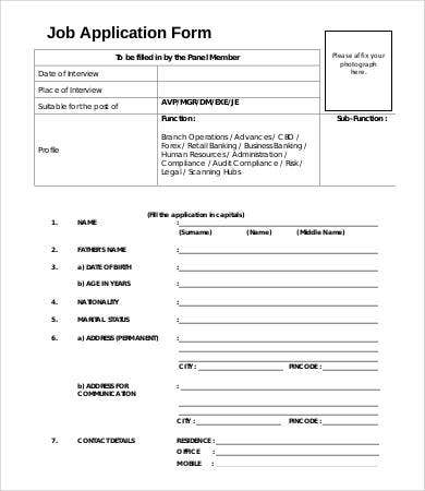 bank job application form template