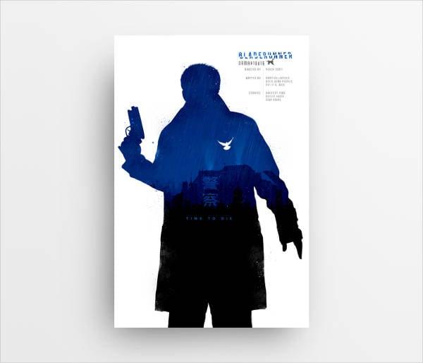 Free printable movie poster template