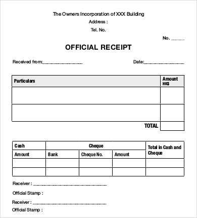 Printable Receipt Form Printable Sales Receipt Budget Template