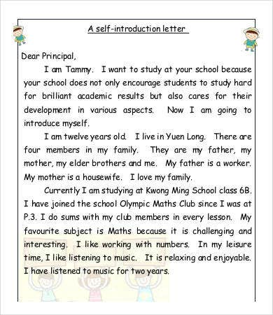 self introduction letter template