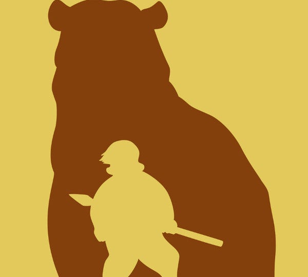 negative space illustration with bear
