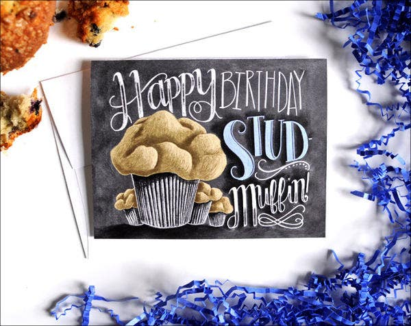 funny studmuffin birthday card