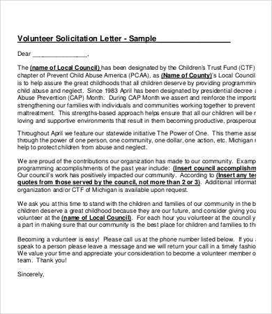 volunteer solicitation letter template