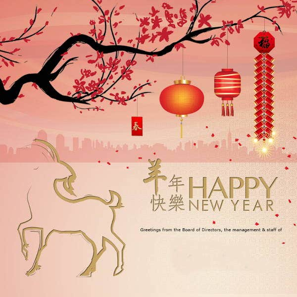 7 electronic greeting cards psd vector eps free premium