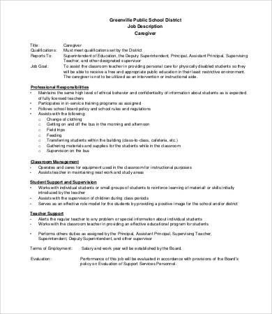 school caregiver job description