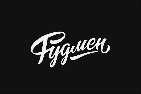 typography lettering logo