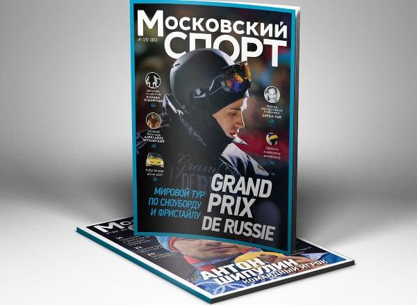 Sports Magazine Template Free