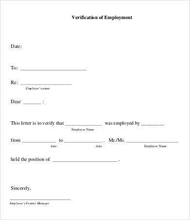 voe template - letter of employment verification 7 free word pdf