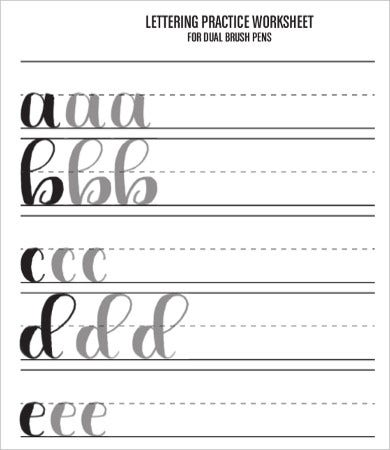 Printable Worksheet - 8+ Free PDF Documents Download | Free ...