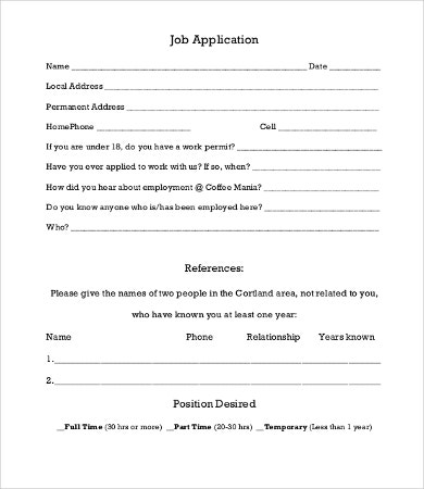 Sample Job Application  Free Word Pdf Documents Download