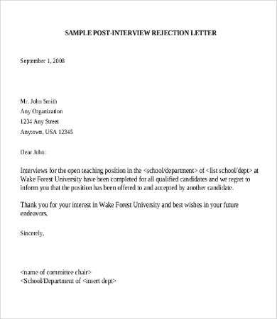 Rejection letter after interview thank you letter after interview best rejection letter free word pdf documents download spiritdancerdesigns