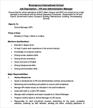 International Human Resource Manager Job Description