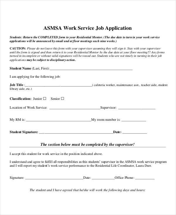 work service job application