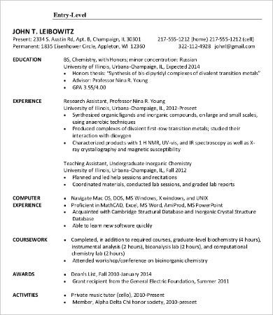 entry level job resume example - Entry Level Job Resume Examples