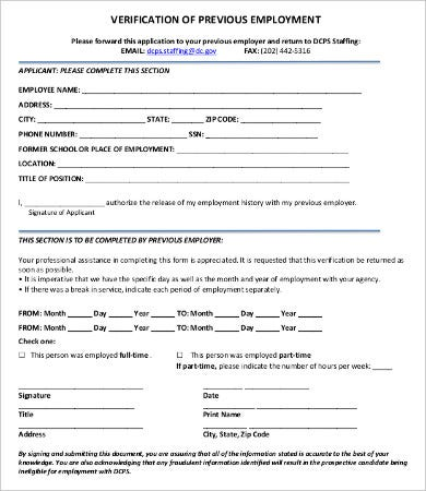 previous employment verification form1