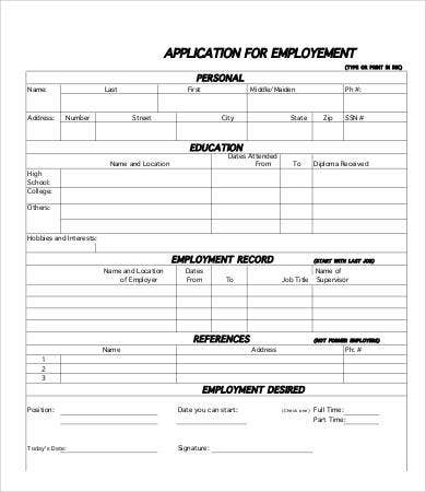 Printable Application Printable One Page Job Application Template