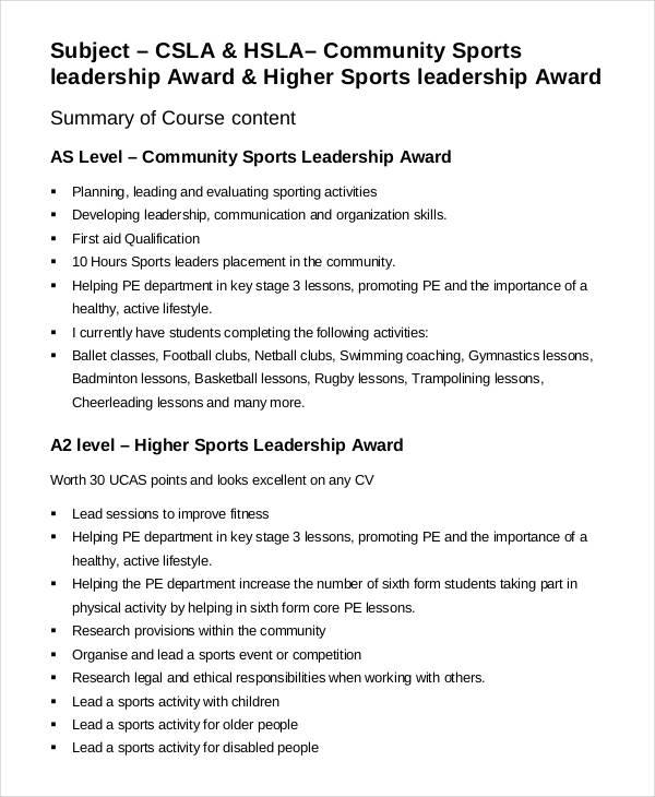 sports leadership award1