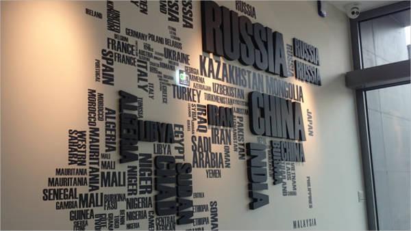 shipping wall logos