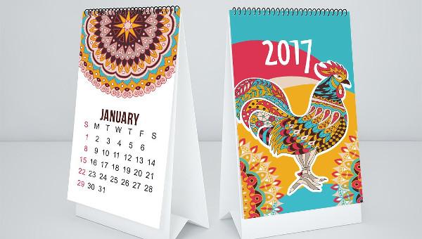 calendarfeatureimages
