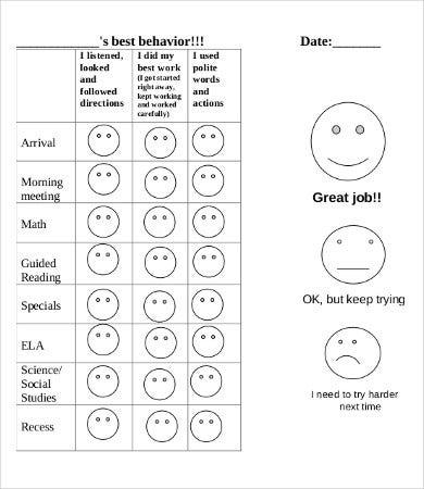 Free Printable Behavior Chart   Free Pdf Documents Download