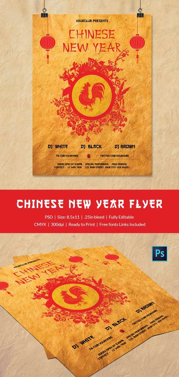 chinese new year flyer 1