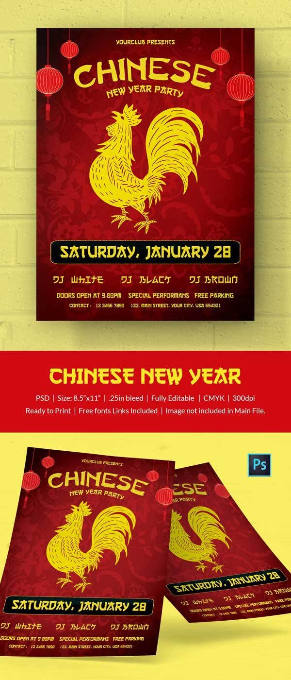 10 free chinese new year templates invitations flyers for New year invite templates free