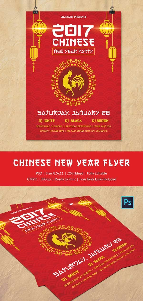 chinese new year flyer 3