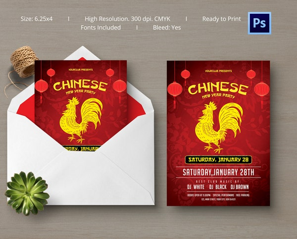 chinese new year invitation card