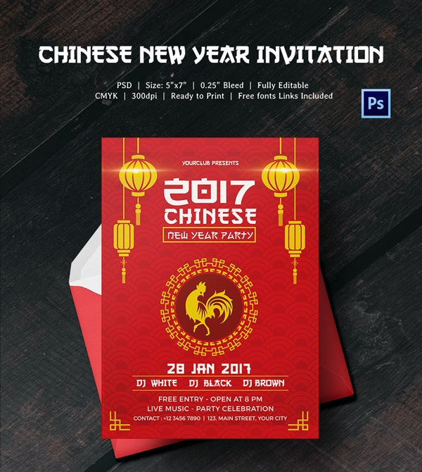 printable chinese new year invitation