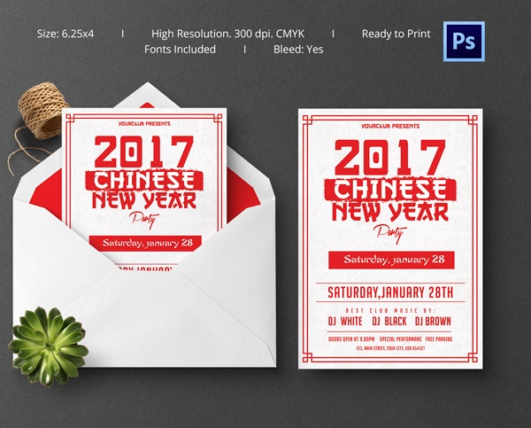Customizable Chinese New Year Invitation
