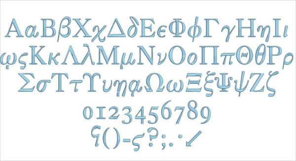 greek embroidery font