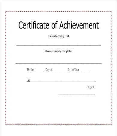 printable certificate of achievement